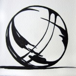Day 68 (7/5/12): Lone Ball